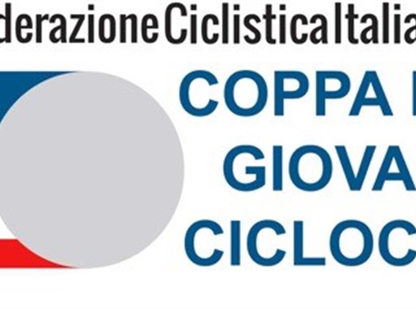 Coppa Italia ciclocross Fiuggi 2017