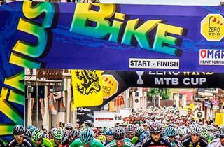 Tricolore Marathon2016
