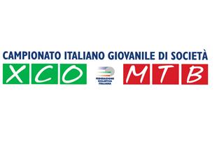 camp ita giovanile 2015 mtb
