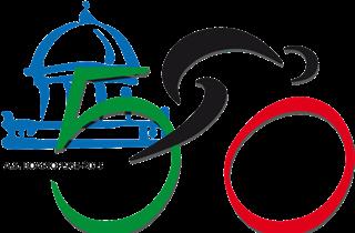 Logo Campionati Italiani Ciclismo